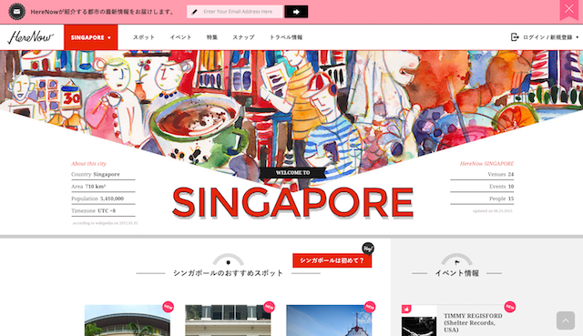 HereNow singapore