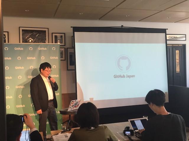 GitHub Japanについて発表する堀江氏。