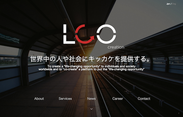 LCO-Creation Singapore