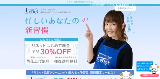 Lenet-website-June-2015