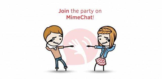アバターがチャット画面で感情表現する「MimeChat」
