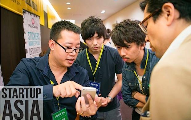 Startup-Asia-Tokyo-e1432709715560