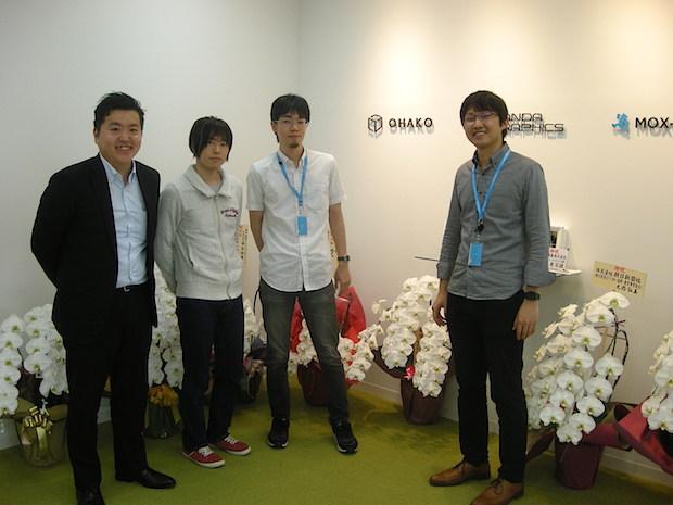 eeny-asahi-ohako-team