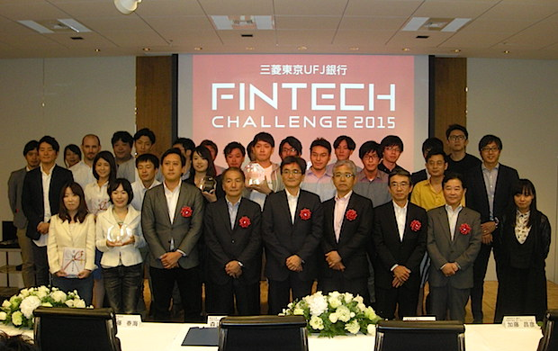 fintech-challenge-2015-finalists-and-judges-onstage