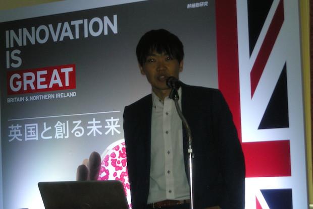 japan-uk-tech-awards-2015-naoki-yamada