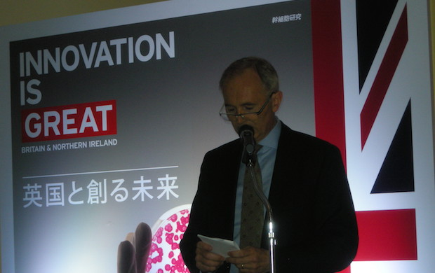 japan-uk-tech-awards-2015-tim-hitchens