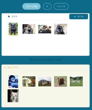 labellio_gorilla-alpaca_screenshot