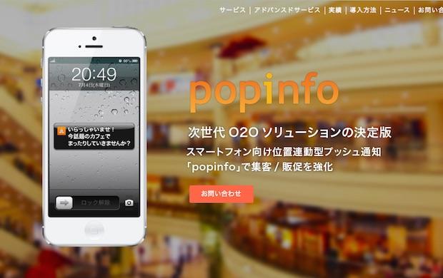 popinfo_featuredimage