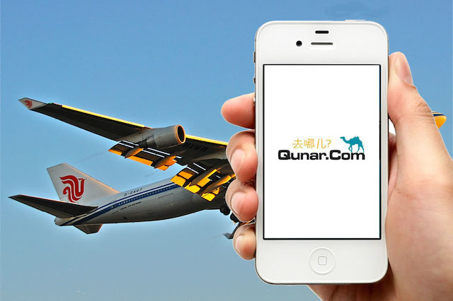 qunar-smartphone-plane