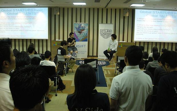 svft2015-morikawa-kinoshita-broaderview