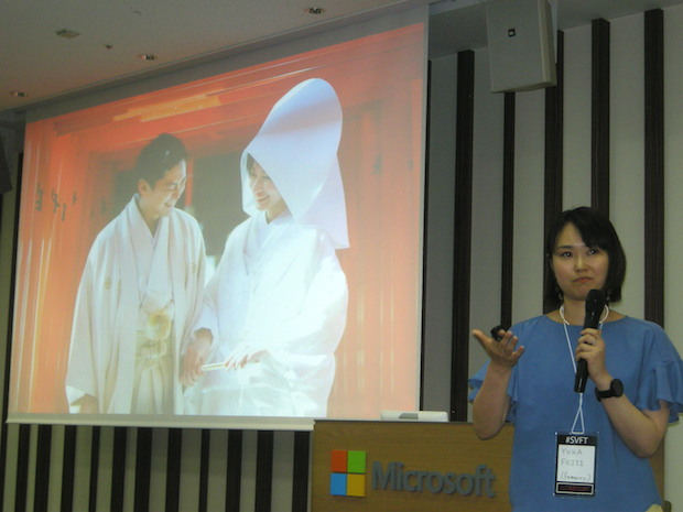 svft2015-startup-battle-famarry