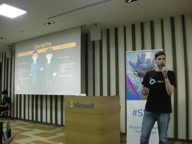 svft2015-startup-battle-ikkai