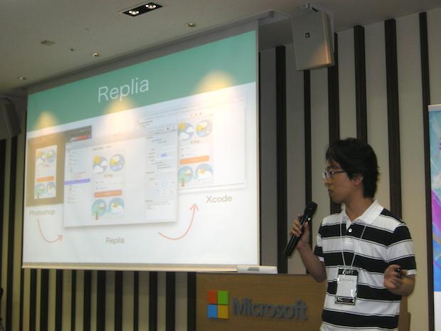 svft2015-startup-battle-replia