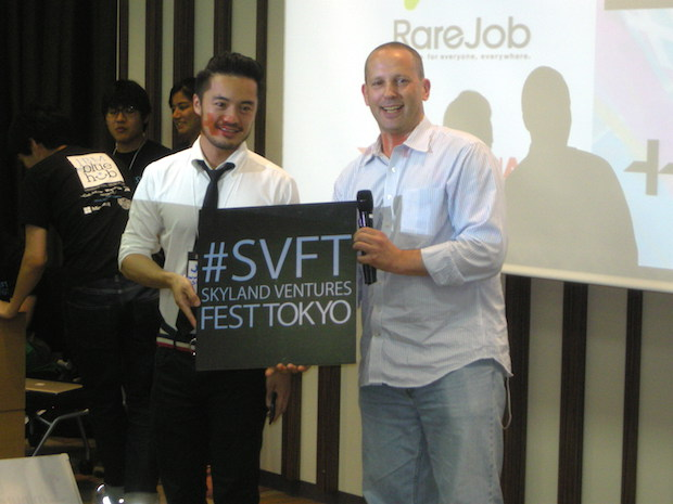 svft2015-startup-battle-shippabo-winner