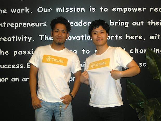 travee-co-founders-kenichi-ikeda-yutaka-ishii