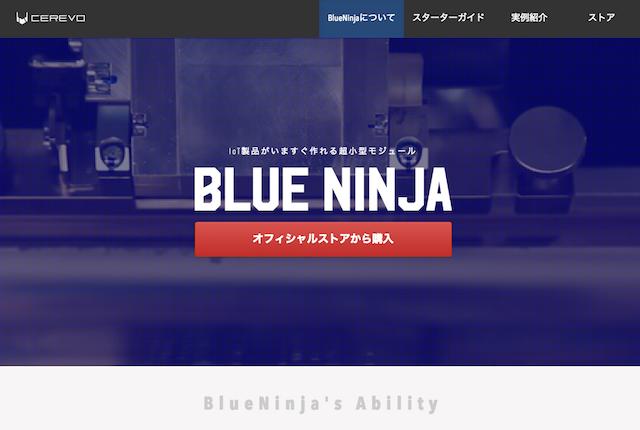 BlueNinja