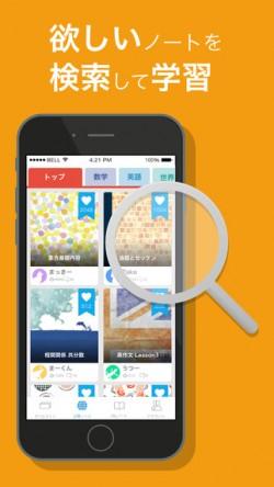 Claer-app-search