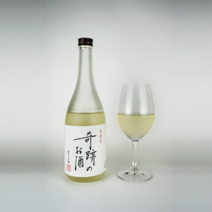 岡山県の「木村式 奇跡のお酒 純米大吟醸」