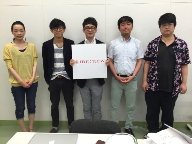 左から管理栄養士の堀さん、エンジニアの戸塚さん、代表取締役の三宅さん、デザイナの吉田さん、エンジニアの河原さん
