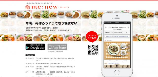 MeNew-website