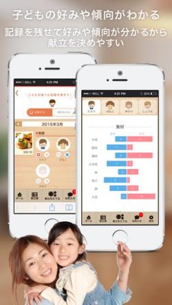 Menew-ios-app-two