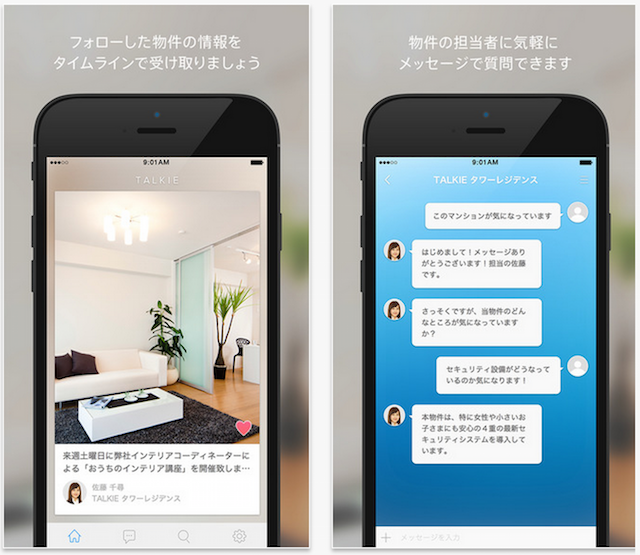 TALKIE app
