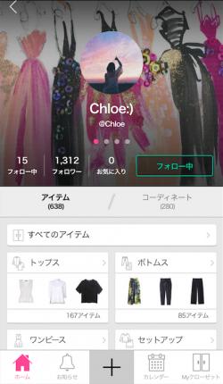 XZ-user-closet