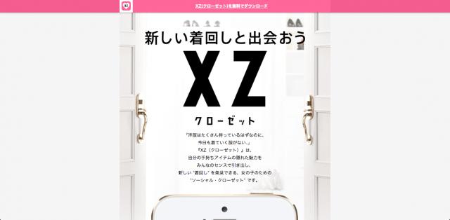 XZ-website