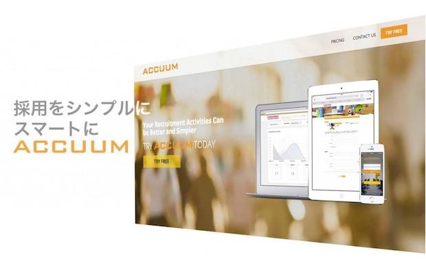 accuum-featuredimage