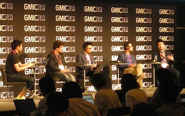 gmic-tokyo-2015-mobile-strategies-broaderview
