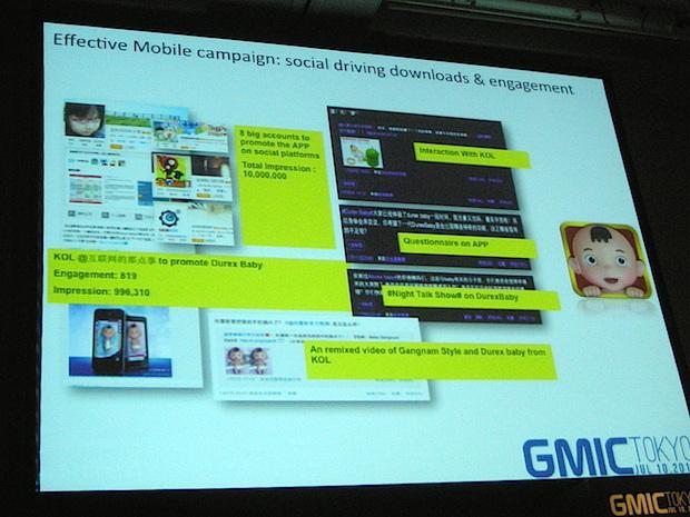 gmic-tokyo-2015-mobile-strategies-durex-baby