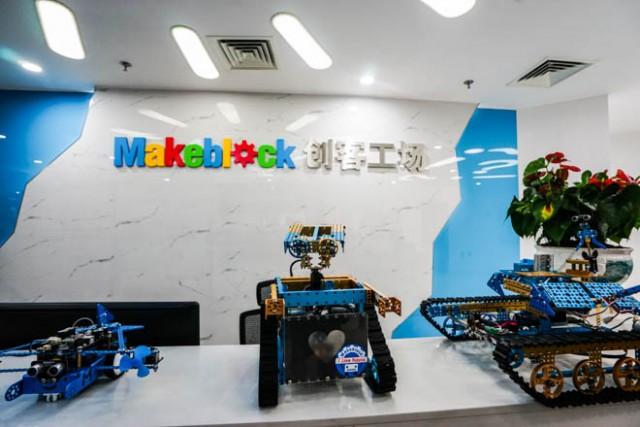 makerblock-1