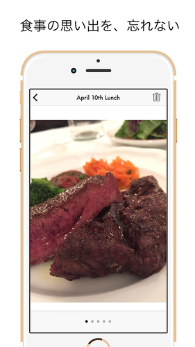 meal-steak-photo