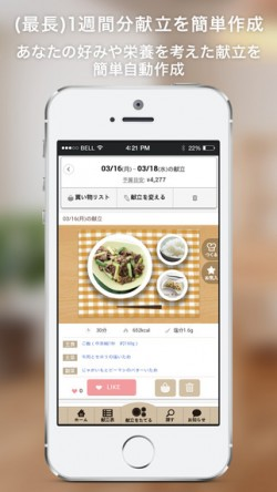 menew-iOS-app