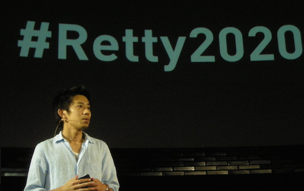 retty2020_featuredimage