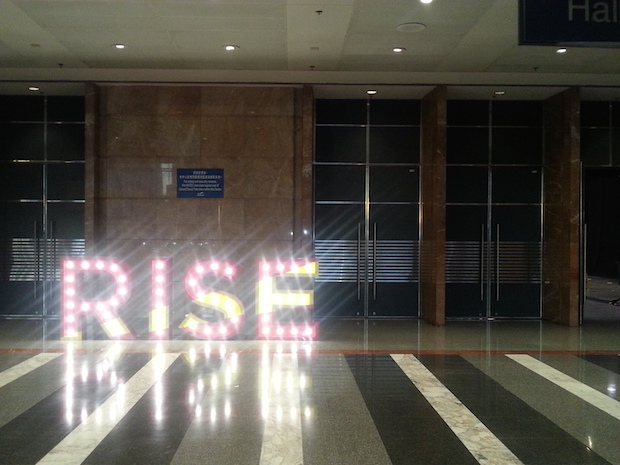 rise-2015-illuminated-sign
