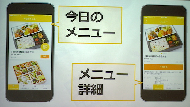 star-festival-shashokuru-shashokuru-mobile-app