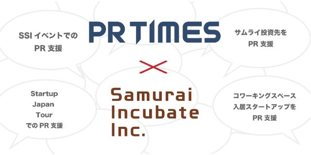 PRTIMES_Press150812_pdf(1_2ページ)
