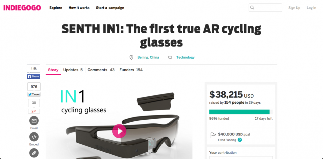 SENTH-IN1-Indiegogo-project
