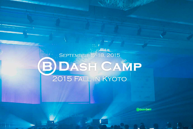 B_Dash_Camp_2015_Fall_in_Kyoto