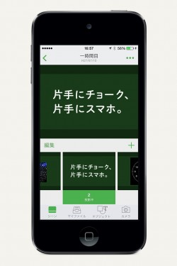 Kocri-app