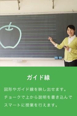 Kocri-app-on-blackboard