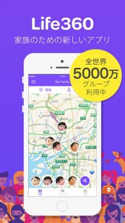 Life360-iOS