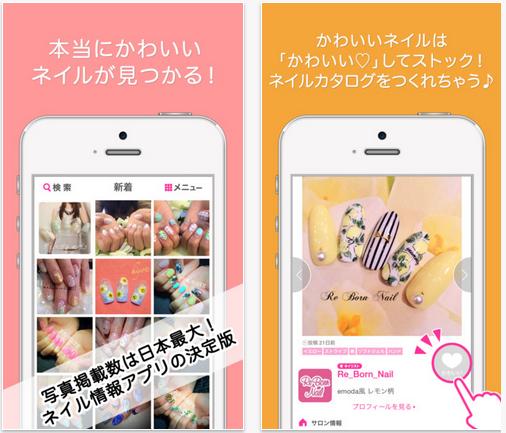 Nailbook-app