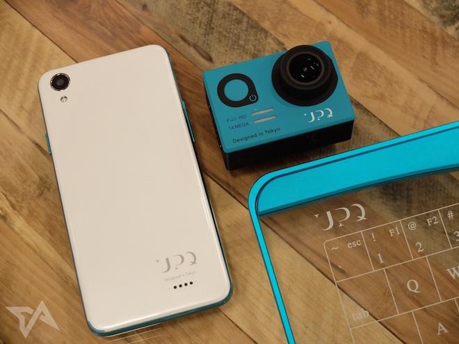 UPQ_gadgets