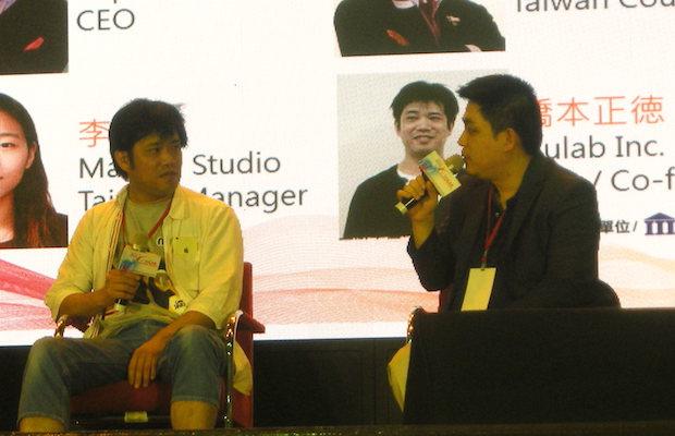 ideasshow-2015-how-global-startups-see-taiwanese-market-panel-david-hashimoto