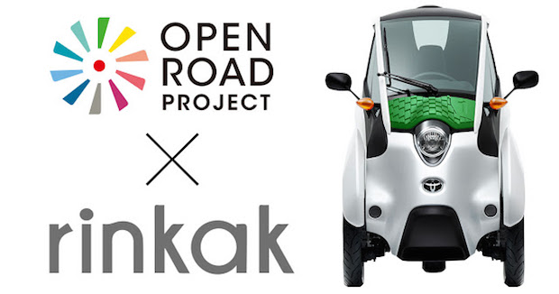 open-road-project-rinkak