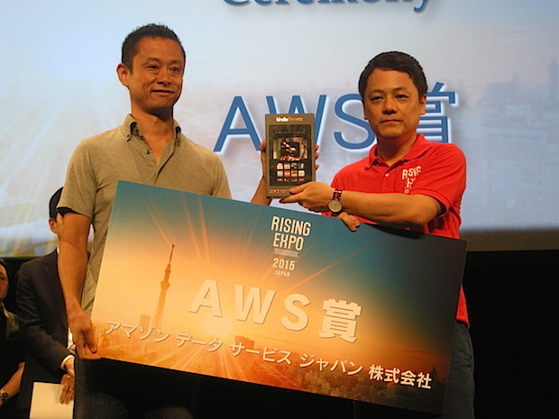rising-expo-2015-aws-award-to-kamarq