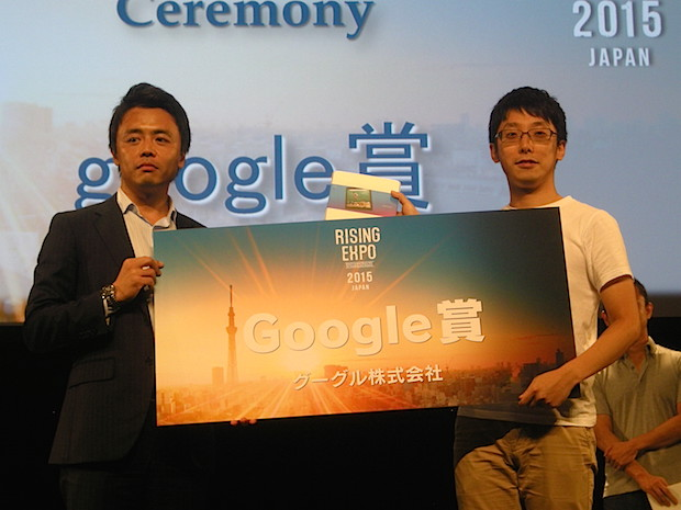 rising-expo-2015-google-award-to-misoca