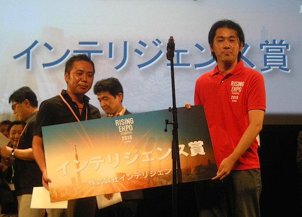 rising-expo-2015-intelligence-award-goes-to-zuu